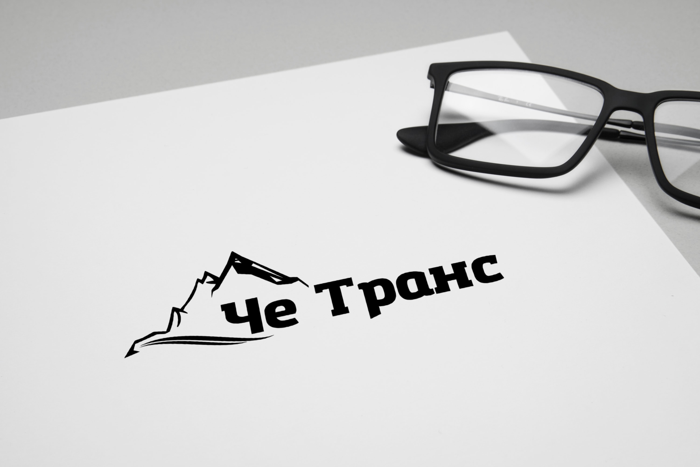 Prewiev_logo-min
