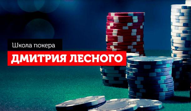 poker_preview