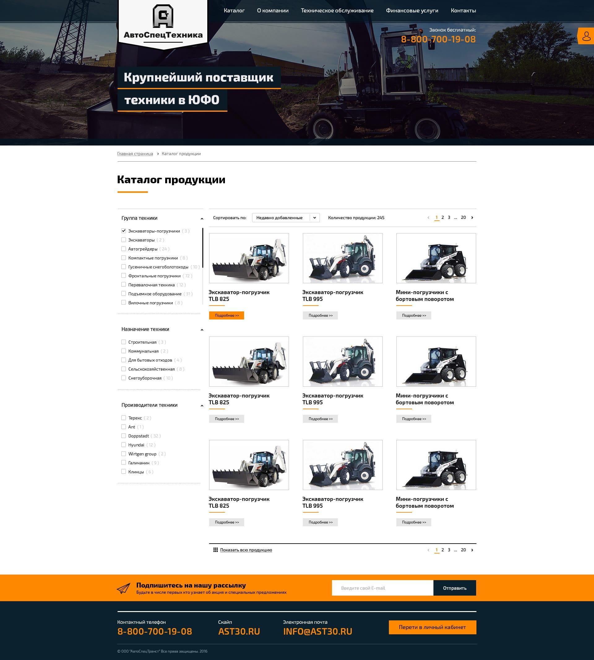 site_AvtoSpetsTekhnika_2-min