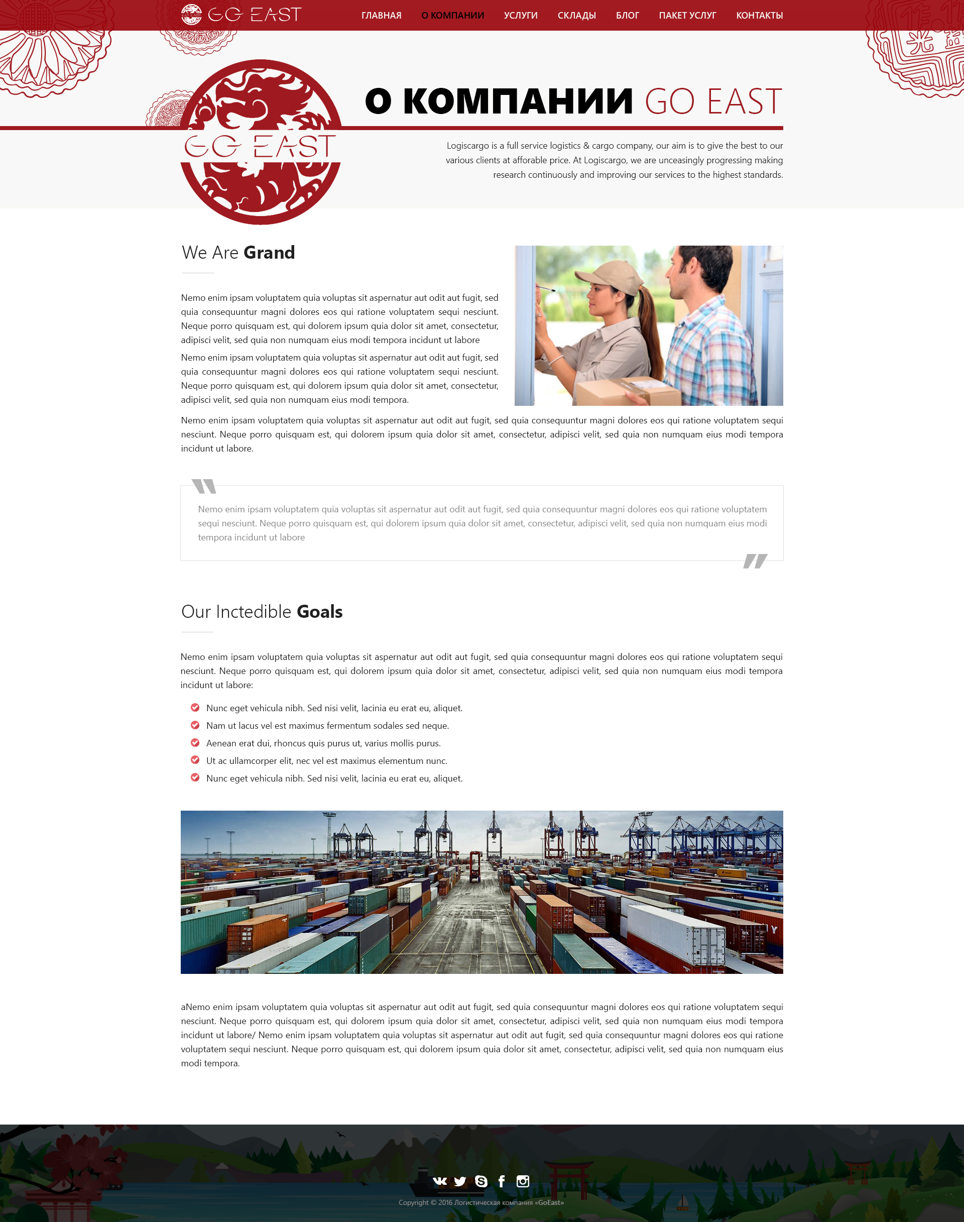 site_GoEast_About
