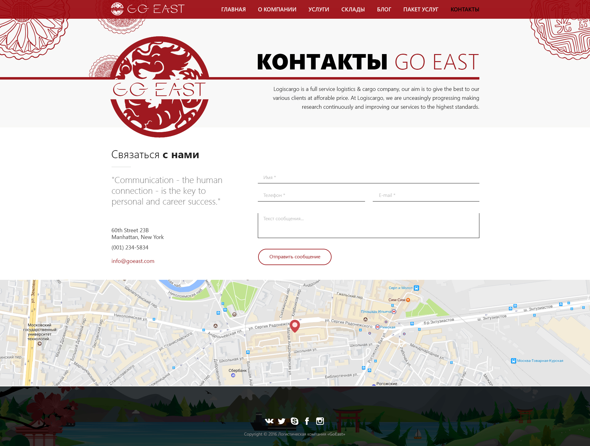 site_GoEast_Contacts