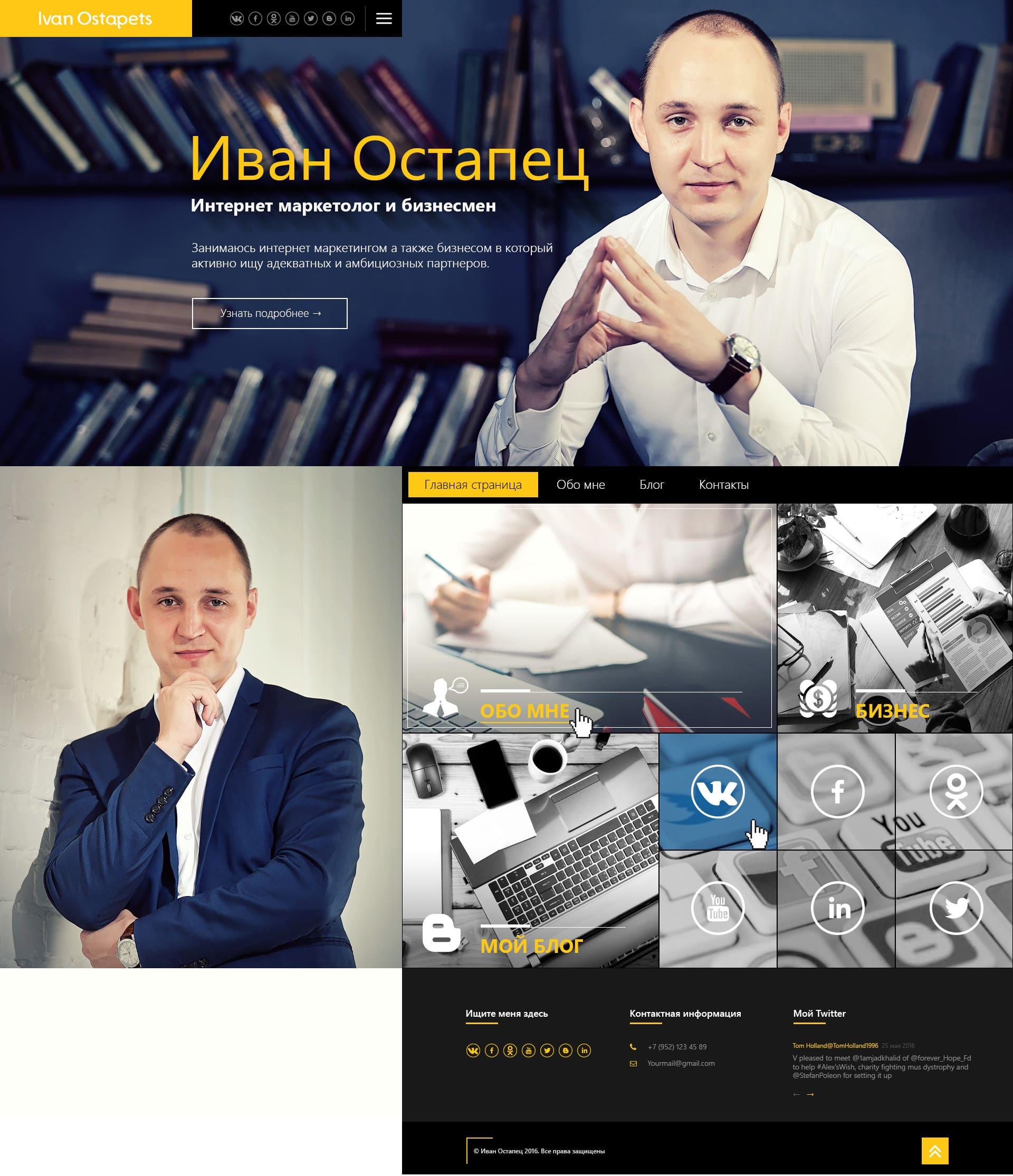 https://vladimir-alexandrov.com/wp-content/uploads/2017/10/site_IvanOstapetc_1-min.jpg