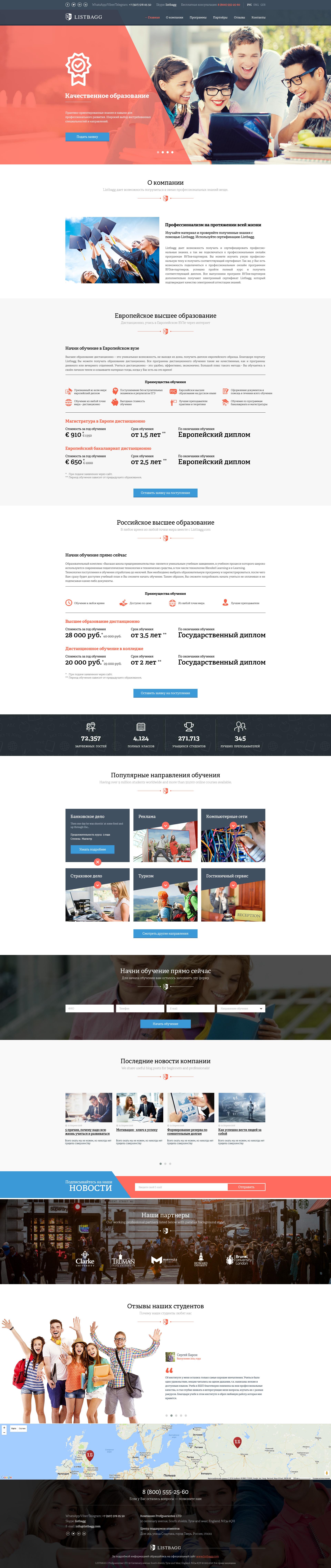 https://vladimir-alexandrov.com/wp-content/uploads/2017/10/site_Listbagg_1.jpg