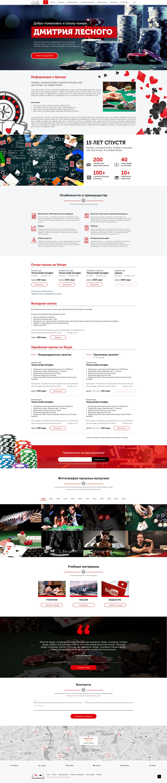 https://vladimir-alexandrov.com/wp-content/uploads/2017/10/site_Poker_Poker.jpg