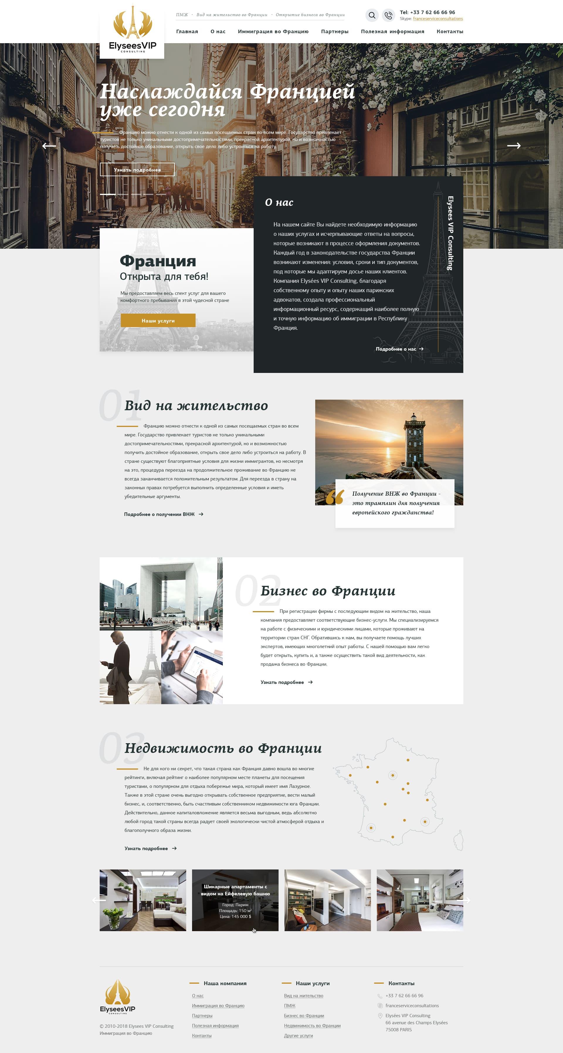 https://vladimir-alexandrov.com/wp-content/uploads/2018/07/EVC_main3-min.jpg